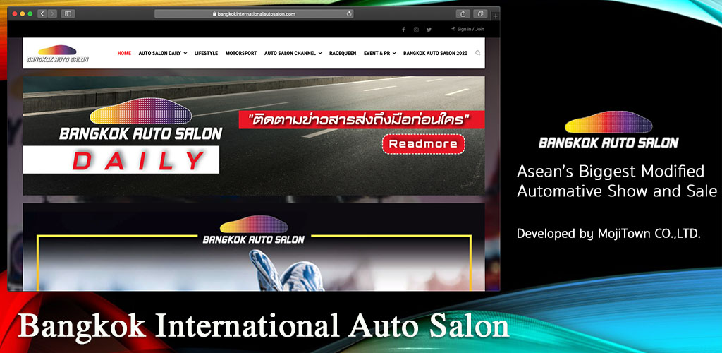 Bangkok International Auto Salon